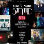 渋谷 CLUB QUATTROにて開催「One Night STAND -EXTRA-」に「ircle」「The Mirraz」ら追加出演者を発表。